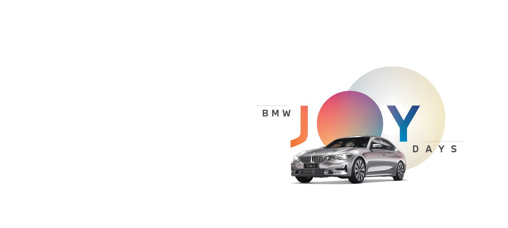 The BMW 3 Series Gran Limousine